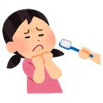 歯磨きを嫌がる女の子