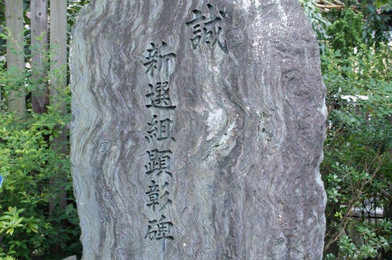 20100716mibu_maekawa-092