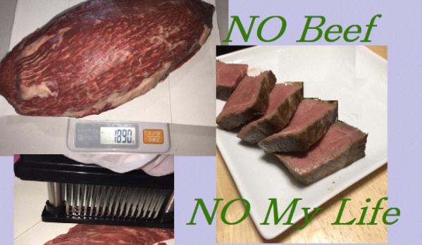 【熟成肉】ひと手間加えてうま味をアップ!家庭で美味しいお肉を作る方法(グルメライター)