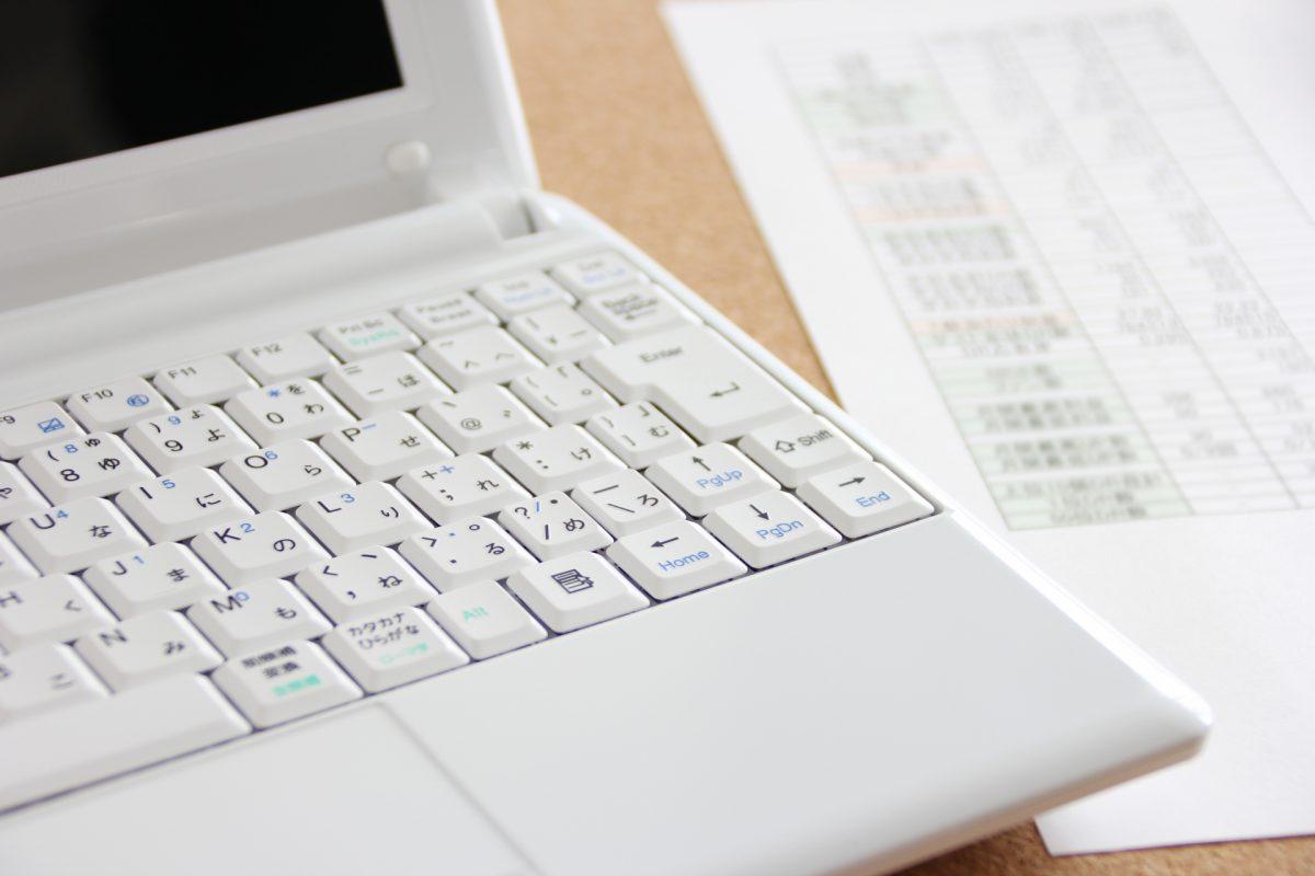【EC運営】Excelで集計効率化!関数でSKUごとの商品コードから親番を抽出しよう(ECライター)
