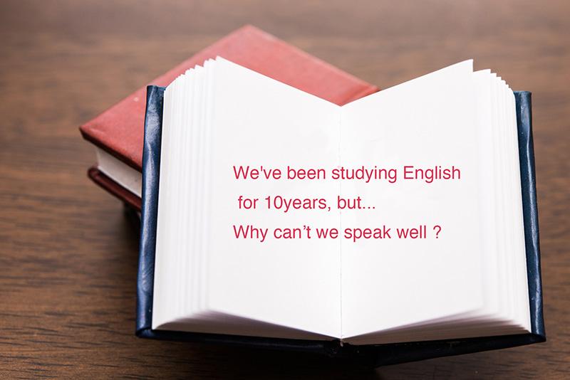 """英語の """"ネイティブ信仰"""" を捨てよ!英会話力がみるみる上達する方法"""