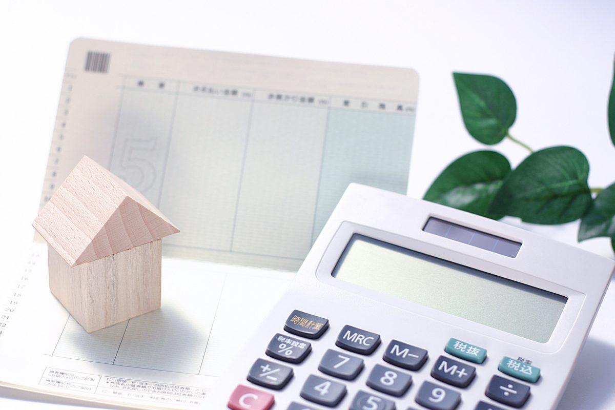 転勤中の適応条件は要確認。独身者が「住宅ローン控除」を受ける際の注意点