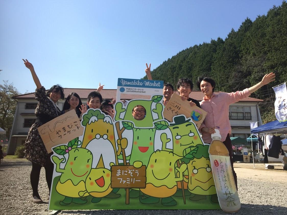 なぜ岡山の田舎に大学生が?真庭市の地域学生団体「ゆーまにわ」に潜入調査